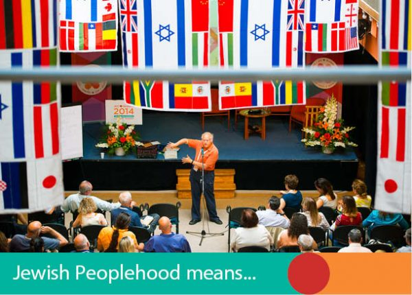 Ten Years of Peoplehood Activism and What Next?