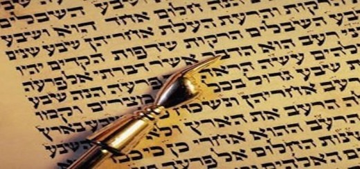 This week: Teaching Tanakh in Jewish Day Schools Conference