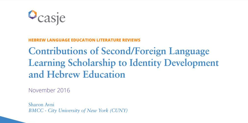 Second Hebrew Language Literature Review Explores How Language Learning Influences Identity, Relationships with Community
