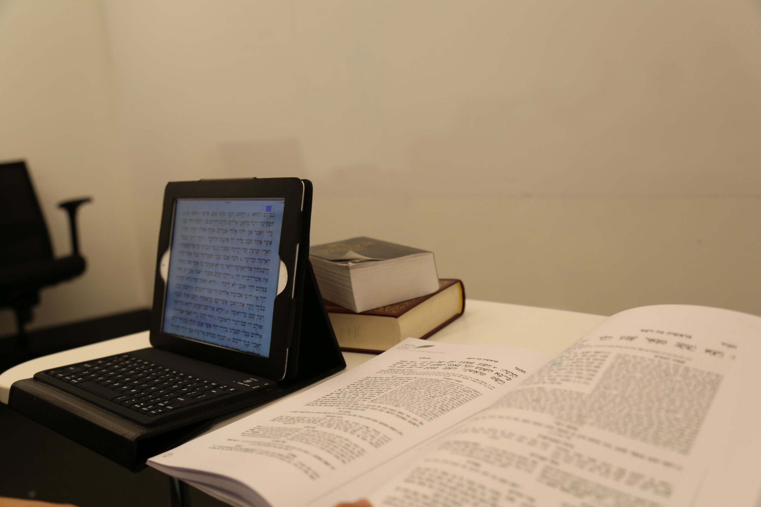 Translating Theory into Practice to Revolutionize the Teaching of Talmud