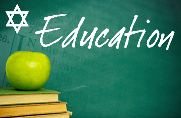 Jewish Education – A Progressive Challenge