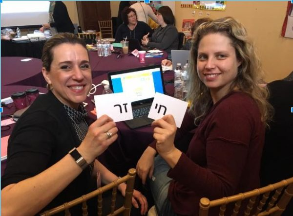 How do I provide more opportunities for my students to speak Hebrew inside and outside the classroom?