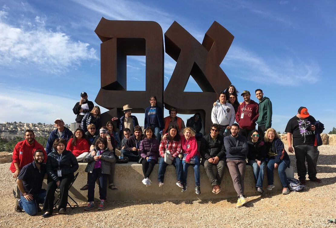 Inclusion from Camp Ramah to Israel