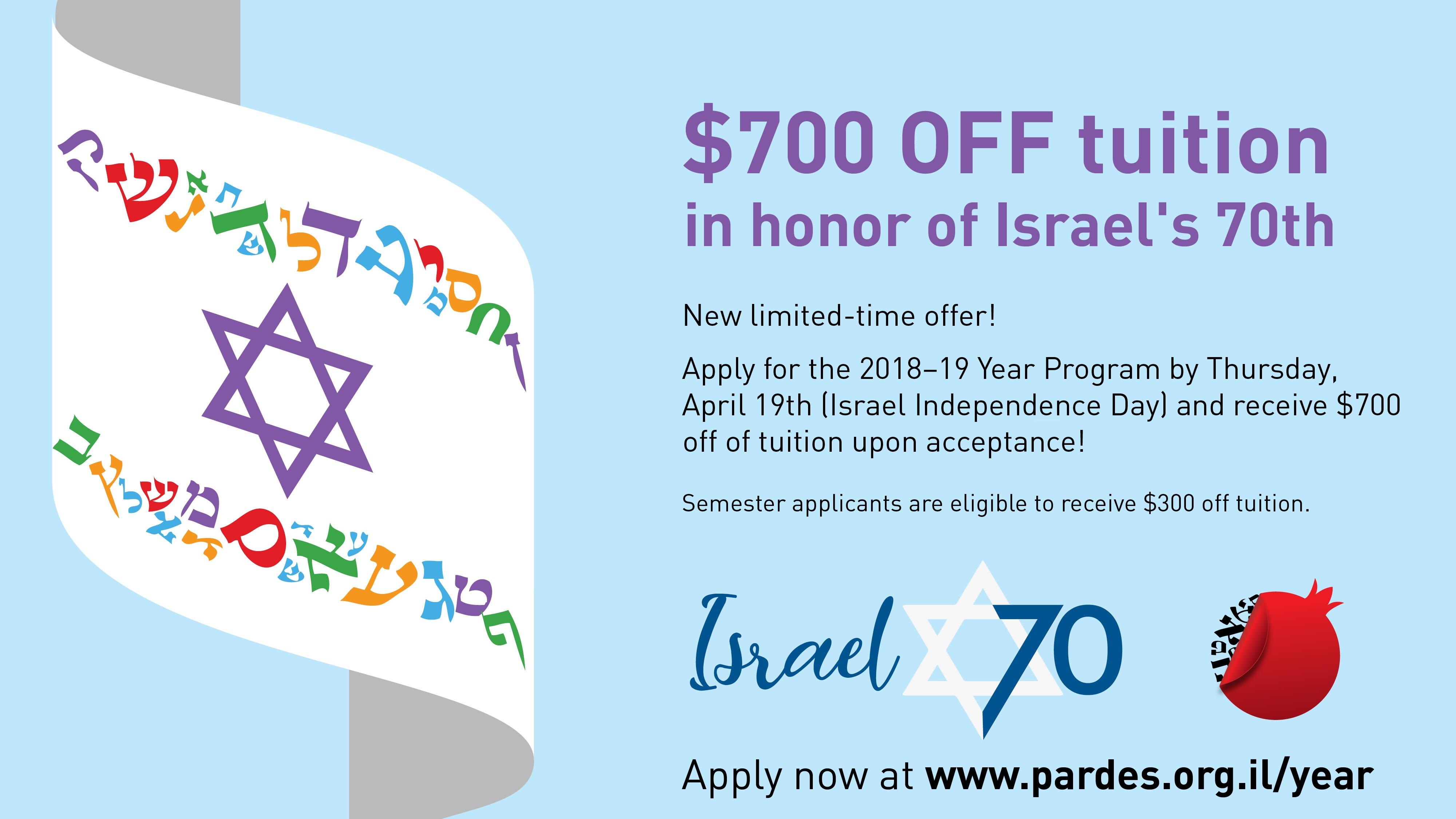 Pardes Institute of Jewish Studies offers scholarship